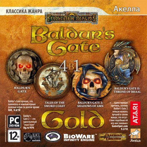 Baldur's Gate Gold (Акелла) (RUS) [L]