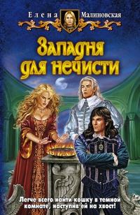 http://i2.imageban.ru/out/2010/05/01/79a277ba65ecc97de58bf641a1ccd01d.jpg