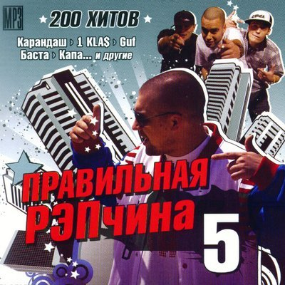 http://i2.imageban.ru/out/2010/05/02/245f101c17c4d4c70bc0804eb650f22d.jpg