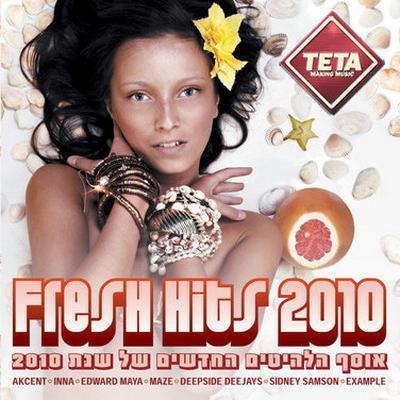 Клубная и танцевальная музыка - сборники дисков и альбомов MP3