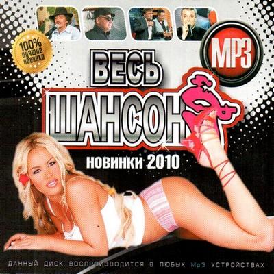 http://i2.imageban.ru/out/2010/05/02/3be60e994e834765be71b45816964993.jpg