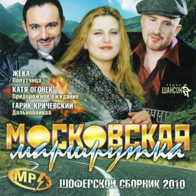 http://i2.imageban.ru/out/2010/05/02/4d283f02deb33fd575c1de1b6d0c0b7d.jpg