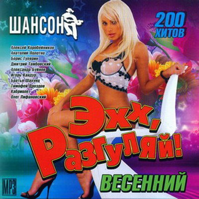http://i2.imageban.ru/out/2010/05/02/5521a0ec9aea132658ae52880231d172.jpg