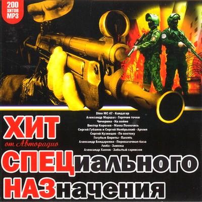 http://i2.imageban.ru/out/2010/05/02/7a5ffa0b137a40e0a38b77638a3916fc.jpg