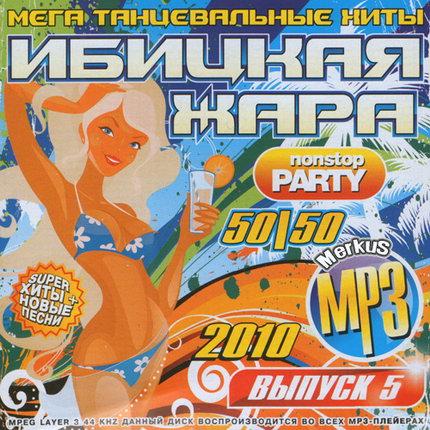 http://i2.imageban.ru/out/2010/05/02/ad7d2250679725656739059e0c17b780.jpg