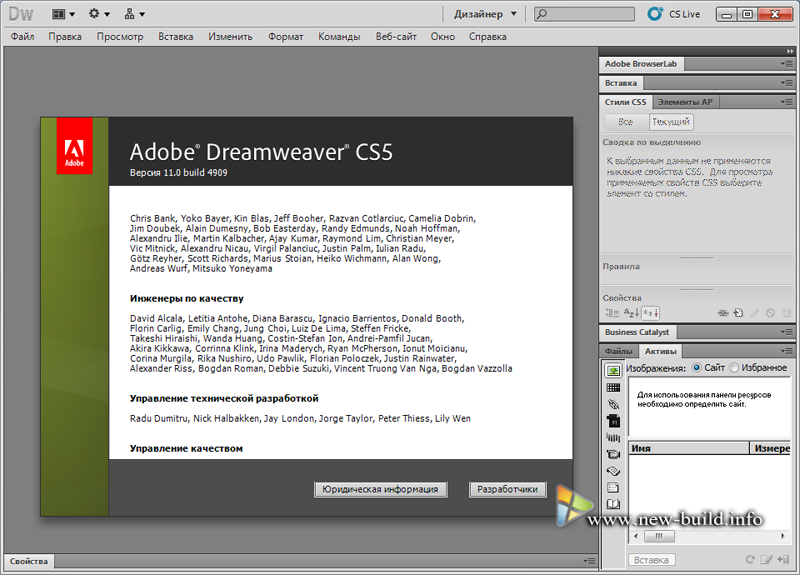 Buy OEM Adobe Dreamweaver CS5 width=