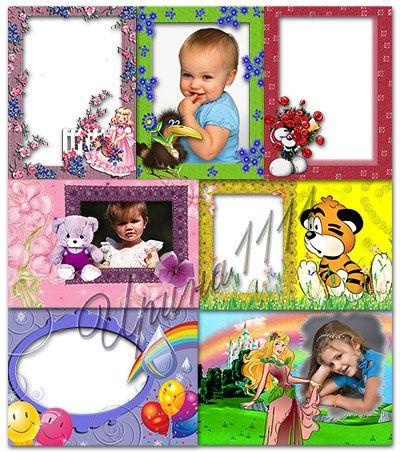 Детские рамки для фотошоп - Для мальчиков и девочек