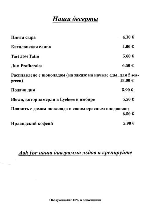 http://i2.imageban.ru/out/2010/05/07/08131b30031062dd3659f64fc7bcd022.jpg
