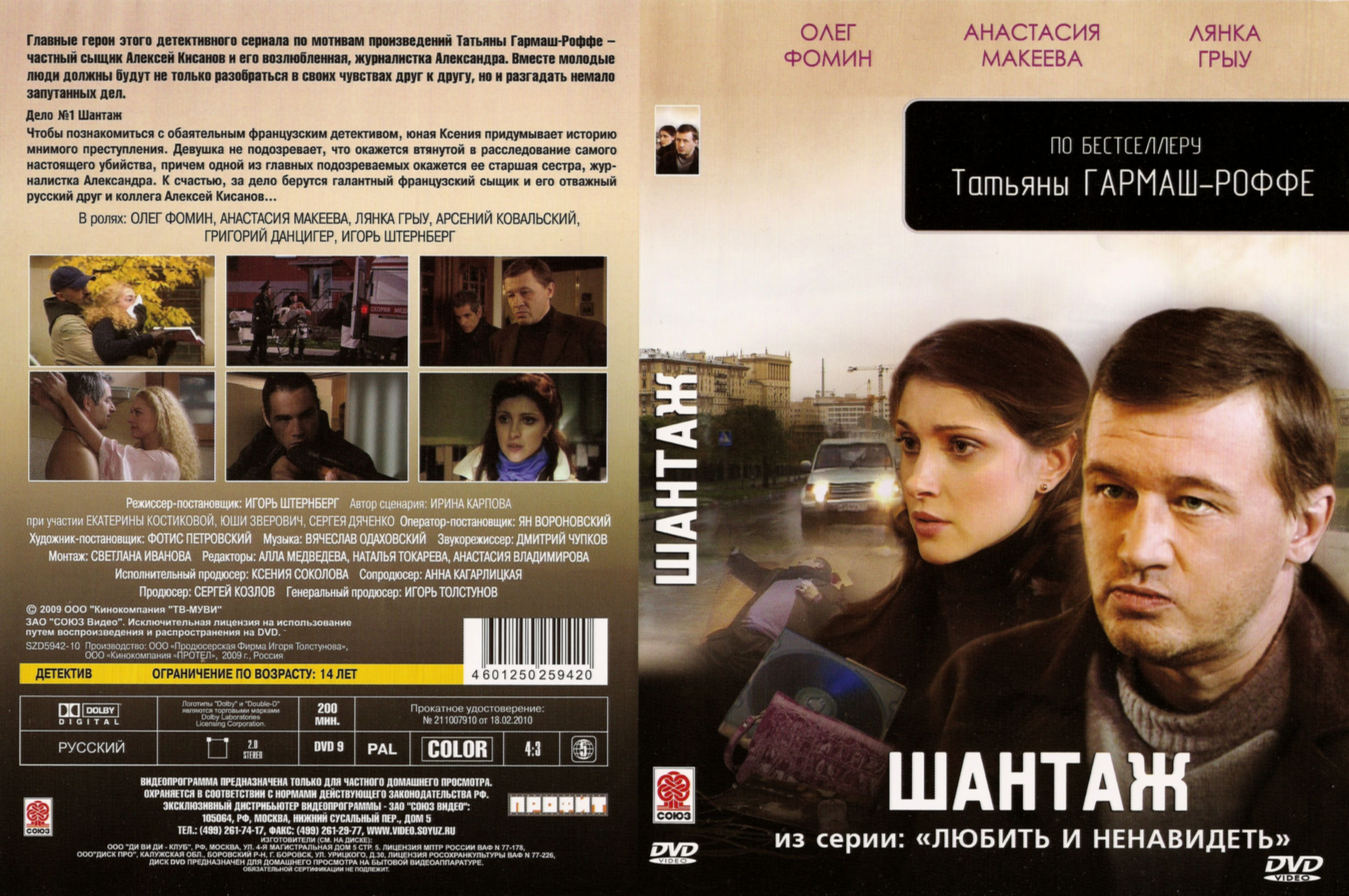 http://i2.imageban.ru/out/2010/05/08/2eaa3399342dfcec5d420cef8df908bd.jpg