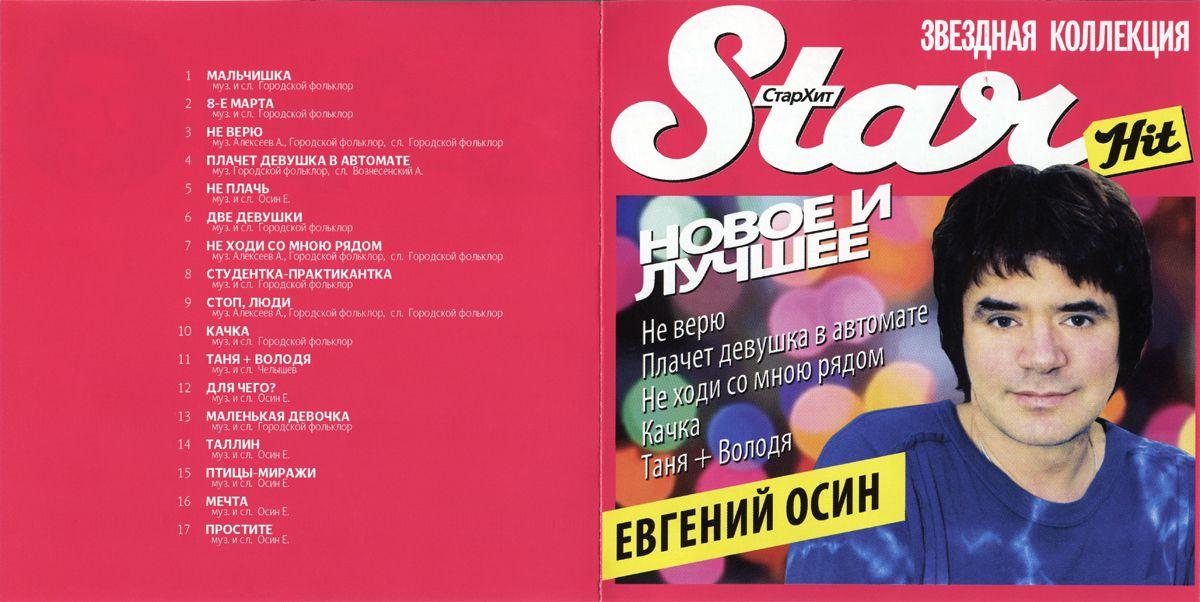 http://i2.imageban.ru/out/2010/06/15/b7f184de7defdddd0c880388430e09fe.jpg