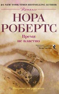 http://i2.imageban.ru/out/2010/06/16/2c05e405bfa629263da360398779c43c.jpeg