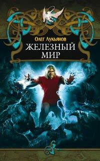 http://i2.imageban.ru/out/2010/06/16/9db2c605b736eef8d96c91a8d4b77d0e.jpeg