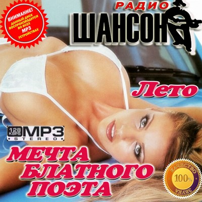 http://i2.imageban.ru/out/2010/06/21/4606e90627efb5ccfa6e56df0fdd223f.jpg