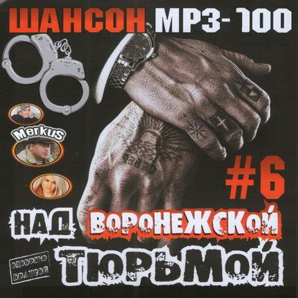 http://i2.imageban.ru/out/2010/06/21/b0c3c547c8f5cb884fd507f83c1d8e5c.jpg