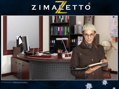 http://i2.imageban.ru/out/2010/06/29/47baf8990cd4877a795baa717f9bc88f.jpg