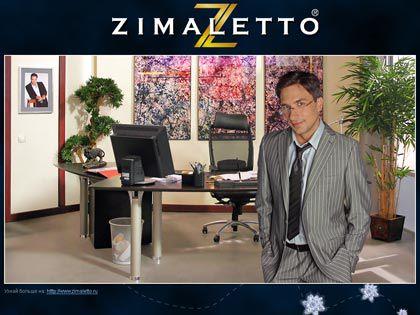 http://i2.imageban.ru/out/2010/06/29/642e1e89ed9e53435eead9194d402f6f.jpg