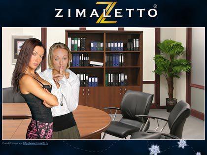 http://i2.imageban.ru/out/2010/06/29/72b3932205e88a59e735834120a5a2cb.jpg