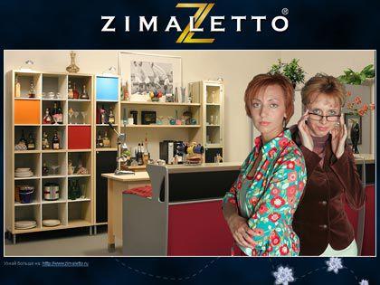 http://i2.imageban.ru/out/2010/06/29/807dfc3fb0f26331e8d0803e1140ea6a.jpg