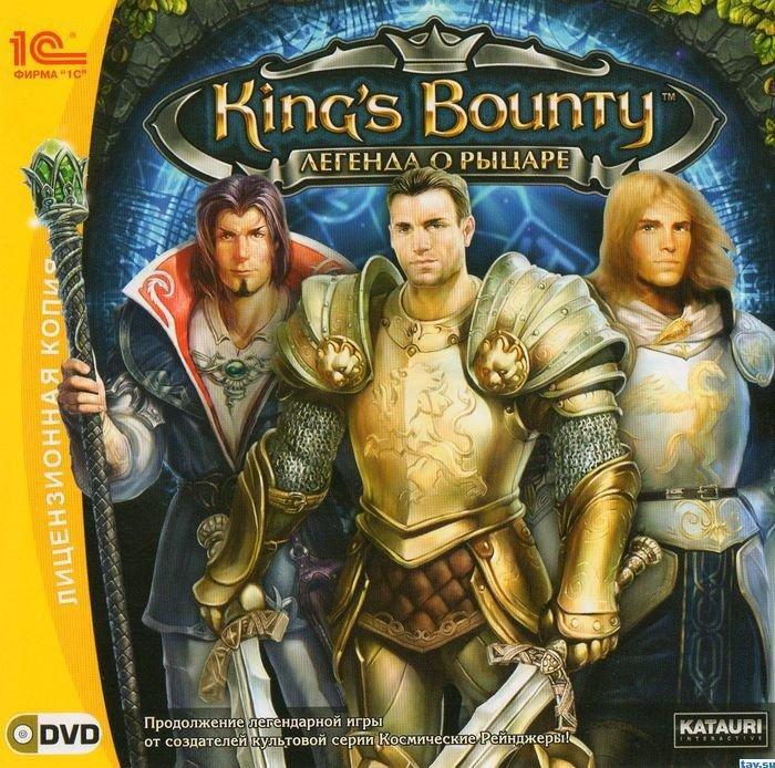 King's Bounty:Легенда о Рыцаре