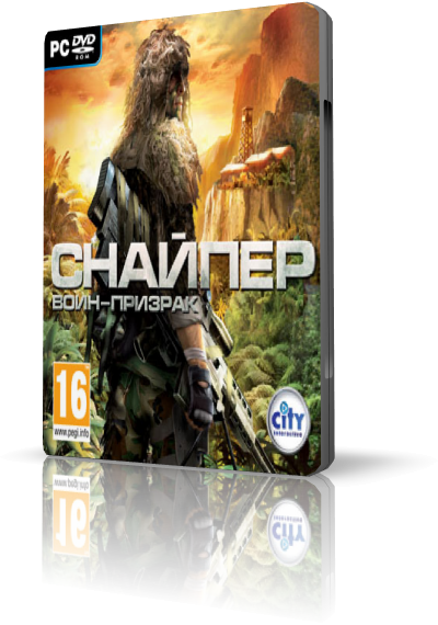 Снайпер: Воин-призрак / Sniper: Ghost Warrior (Новый Диск) (RUS) [L]