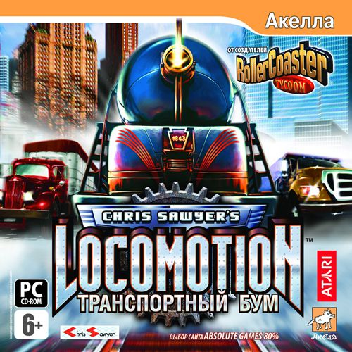 Транспортный бум/Chris Sawyer's Locomotion (Акелла) (RUS) [L]