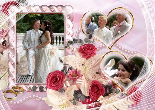 Рамка для фото - Свадебная