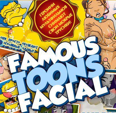 Порно мульты famos toons facial