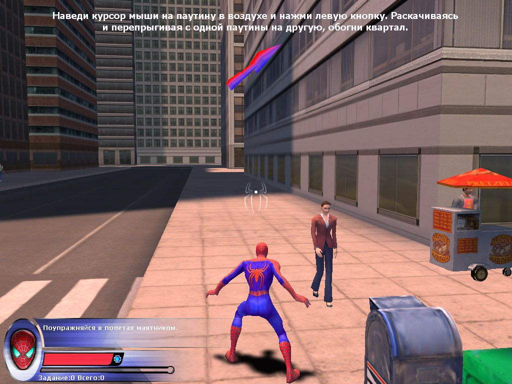 Spider-man 2: the game скачать торрент бесплатно на pc.