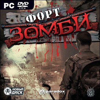 Форт Зомби / Fort Zombie (Paradox Interactive) (RUS) [P]