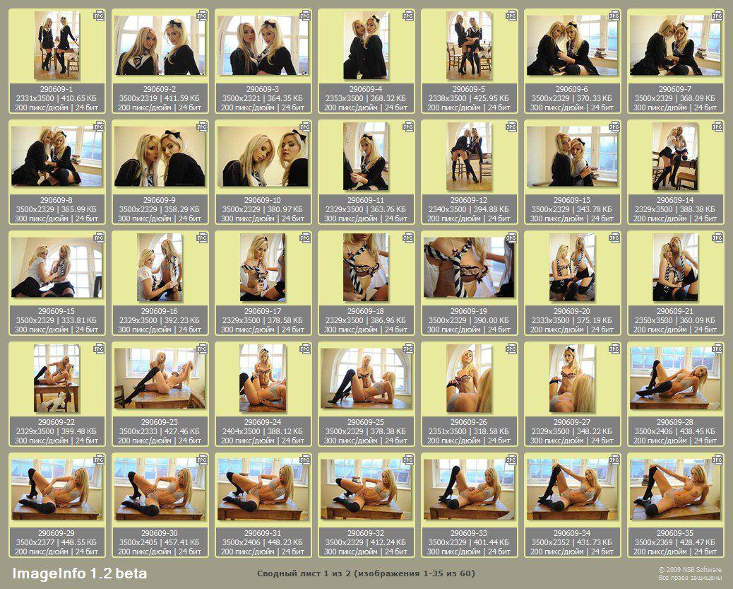 http://i2.imageban.ru/out/2010/08/19/3ae135402657fbd4d4aa6393bdcf3121.jpg