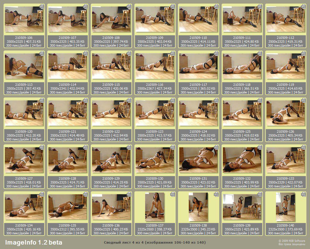 http://i2.imageban.ru/out/2010/08/19/ff1388490d69361910b2ee740bdb1cbb.jpg