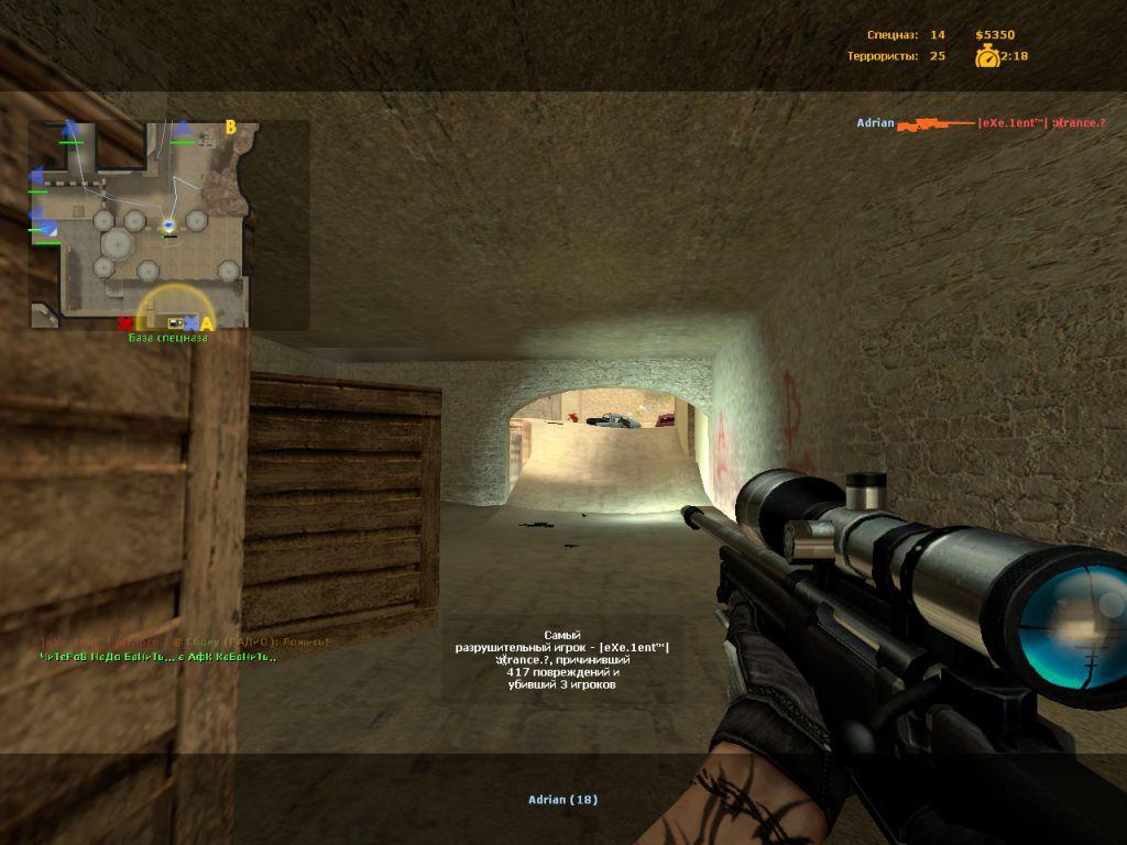 Инструкция Как Добавить Параметры В Ярлык Hl2.Exe Counter Strike Source