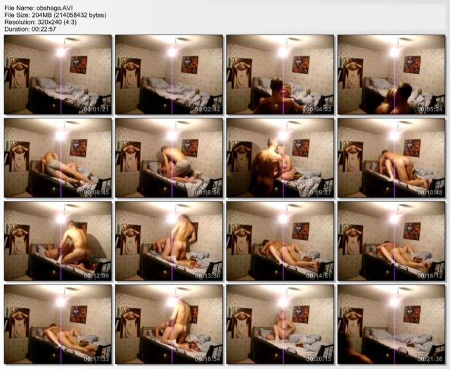 Порно Секрете Камера