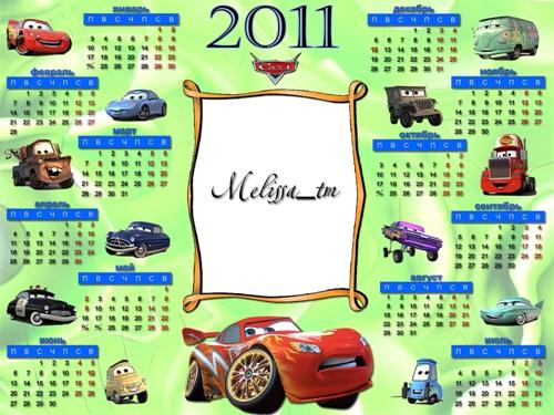 """Календарь для фотошопа """"Cars Calendar"""""""