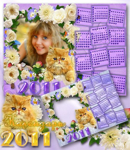 Календарь для Photoshop - Милый котенок 2011
