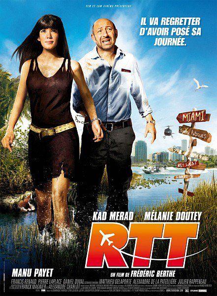 Выходные! / R.T.T. (2009/HDRip/HDRip-AVC)