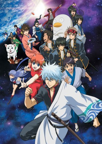 [Anime] ������� / ���������� ���� / Gintama / Silver soul (����� ������) [TV] [202 �� 202] [Special] [2 �� 2] [JAP+SUB] [2006 �., �����������, �������, ����������, DVDRip] [480x360]