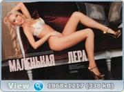 http://i2.imageban.ru/out/2011/02/26/11ca307c25b05b13ee2303c80e84a1d9.jpg