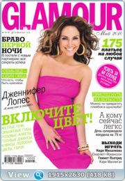 http://i2.imageban.ru/out/2011/02/26/3b5ad579bb7b6bc0bb3e2cc7b2fda39a.jpg
