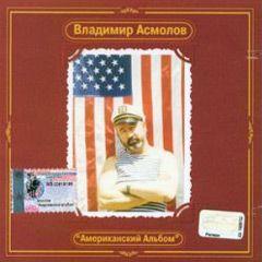 http://i2.imageban.ru/out/2011/03/01/0ca88c485cbb791b7094891a2baee8db.jpg
