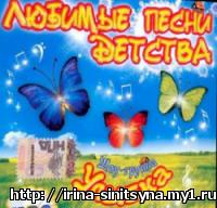 1298985475_ulybka.png