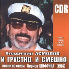 http://i2.imageban.ru/out/2011/03/01/eaa435276db457d9559d8401d1d6d304.jpg