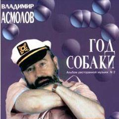 http://i2.imageban.ru/out/2011/03/02/b7fd89800abf8db163defc4c1788838e.jpg
