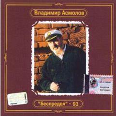 http://i2.imageban.ru/out/2011/03/02/bdd5c1bec98c1d71faab9c3ea118b3b2.jpg