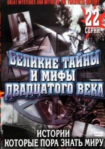 http://i2.imageban.ru/out/2011/03/07/bef9b47c223b5625441a1c17144ad5a1.jpg