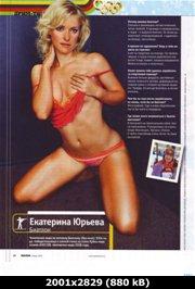 http://i2.imageban.ru/out/2011/03/14/81e64a36ca288bf895a279b1c3e3c5e4.jpg