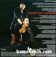 http://i2.imageban.ru/out/2011/03/17/7f785a7d80df64770ac0c967b4a1a0bd.jpg