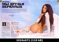 http://i2.imageban.ru/out/2011/03/19/d094623e8aad36c008133623b5abb32b.jpg