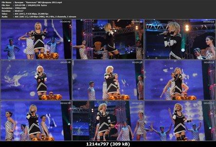 http://i2.imageban.ru/out/2011/03/23/755616b1e1a495451d5497c6e637057f.jpg