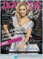 http://i2.imageban.ru/out/2011/03/28/63455c510da1abafaea3072e5b5d6e27.jpg